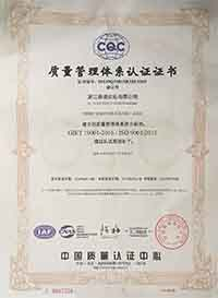 Measurement GREENCO Side Channel Blower Certification